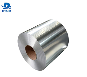 Flexible packaging aluminum foil